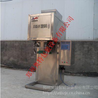 供应厂家专业生产AT-DGS-25F面粉包装机粉料自动包装秤