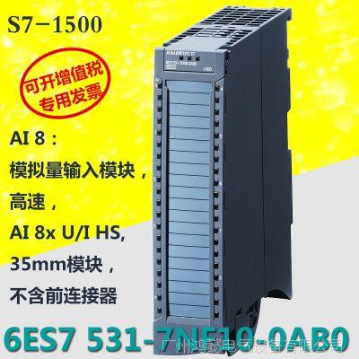 西门子6ES75317NF100AB0全新现货供应