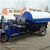 农用环卫吸粪车7YP-14100G3B型厂家推荐