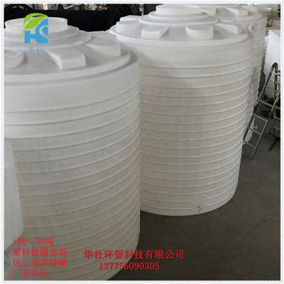 常州10吨纺织厂盐水桶pe防腐储罐厂家