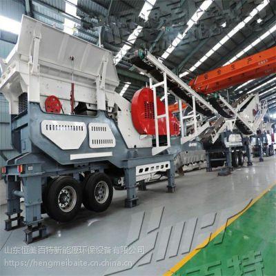 移动式破碎机生产工艺 移动式制砂机价格 混凝土破碎站