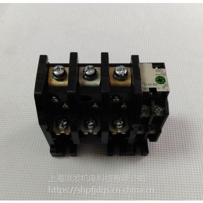供应正品原装户上热继电器:TJ-50-S50(76A) 品牌:TOGAMI,户上