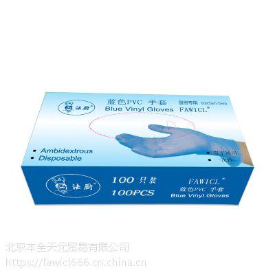 法厨蓝色PVC食品级一次性手套
