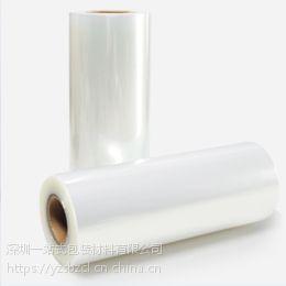 宝安收缩膜厂家 承接定制尺寸厚度 pof卷膜