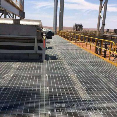 山东镀锌平台钢格栅板订购