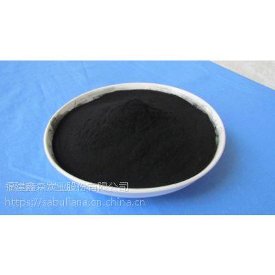 活性炭的应用 快活林油墨防升华活性炭粉 印刷防升华,防迁移