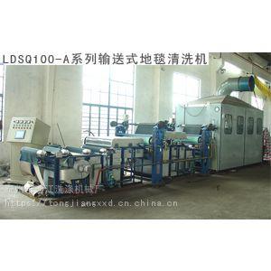 供应机场|火车站工业用联合式流水线地毯清洗机