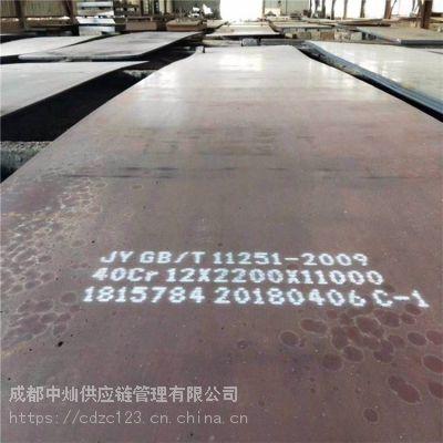 重庆厂家直销 65Mn合金钢板,钢板 板材 圆钢 圆棒可切割钢管