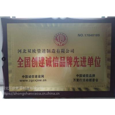 陕西榆林市预制蒸汽保温管厂家预制直埋保温管厂家执行标准GB/T 29047-2012