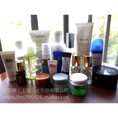 上海化妆品代加工++面膜代加工厂家