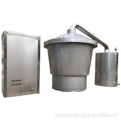白酒酿酒设备 酒过滤机 延安家用小型304不锈钢白酒酿酒设备