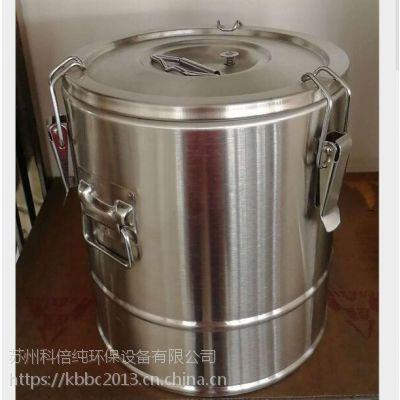 直销供应20L保温桶 欧式保温桶 食品级不锈钢