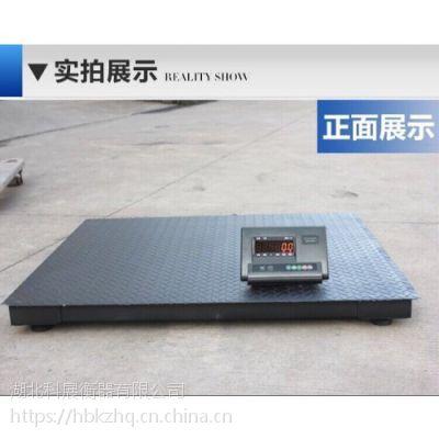 武汉60吨电子地磅 科展衡器