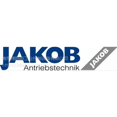 供应JAKOB伺服联轴器