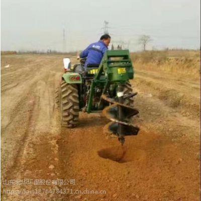 北华植树挖坑机 大马力后置挖坑机