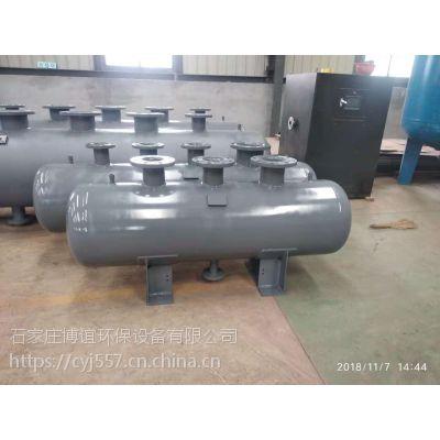 石家庄博谊环保直销中央空调分集水器 地暖分集水器 机房专用分水器BeF/J设备厂家