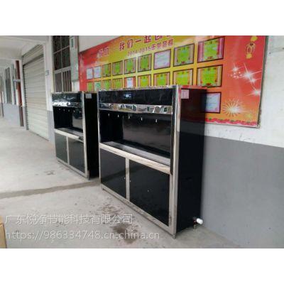 广东悦净碧丽世纪丰源浩泽饮水机供应学生50-300人喝水节能开水器饮水机