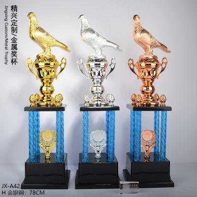 广州精兴金属奖杯 赛鸽俱乐部颁奖礼品 可印logo 可设计内容 量多从优 A423