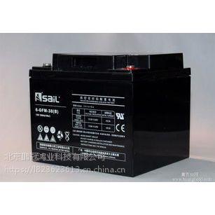 风帆蓄电池6-GFM-38 12V38AH尺寸价格