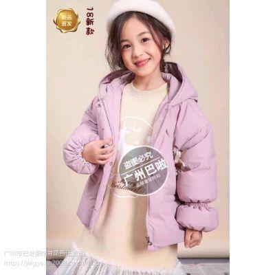 广州批发知名品牌童装洛小米纯羽绒服尾货货源折扣批发