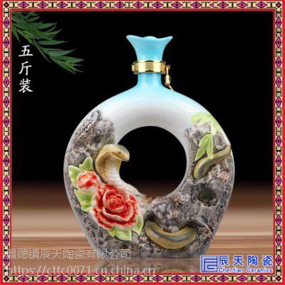 中国酒瓶收藏网 陶瓷酒瓶收藏 陶瓷酒瓶定做 陶瓷酒瓶批发