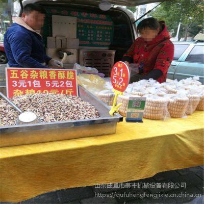 滁州赚钱快的四缸膨化机 崩11种花型 赶会车载式杂粮麻花机耐用