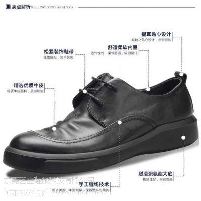 艺立 男士商务低帮皮鞋8029
