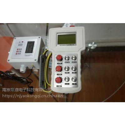 非标工业遥控器设计南京帝淮科技垃圾打包机遥控器产品发展趋势分析