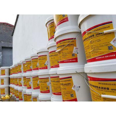 保定专业生产聚合物修补砂浆价格