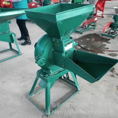 家用电锥型粮食磨面机电动钢磨磨粉机价格