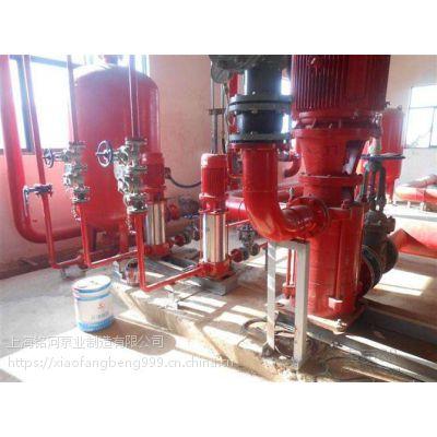 树木花草浇灌管道离心泵ISG/IRG50-160(I)A城市增压离心泵 高效节能