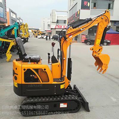 小型挖掘机 微型挖掘机 履带挖掘机 厂家直销