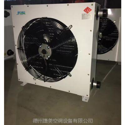 喀什XQ-70蒸汽暖风机采暖设备