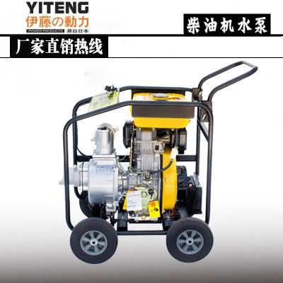 移动便携式3寸柴油自吸泵