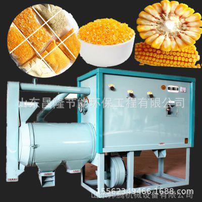 新品促销三分离玉米制糁机 东北苞米碴子机 苞米去皮制糁机厂家优惠