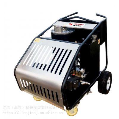 衡水MR 50/15耐震高压清洗机_15L/min自动泄压高压清洗机生产厂家