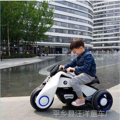 贝多奇童车宝马飓风6188儿童电动摩托车汽车男女小孩三轮车可坐人