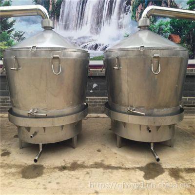 不锈钢酿酒设备直销 批发中小型酒甑甄锅设备