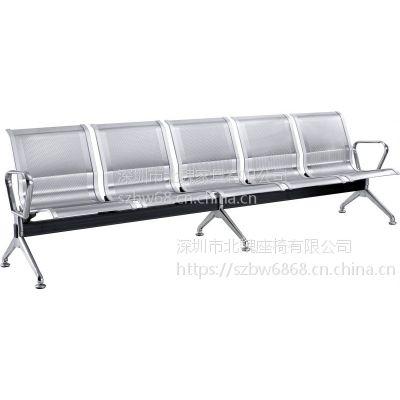 三人钢坐椅*不锈钢连排座椅*排椅三厂家*机场椅连排椅厂家