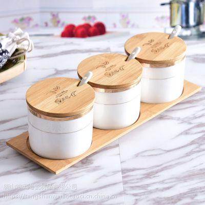 唯奥多陶瓷调料罐套装 骨质瓷创意厨房用调料盒 定制婚庆乔迁礼品加logo
