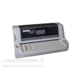 杨浦区实达打印机维修站,上门维修电话,维修地址