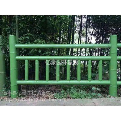 亿豪水泥仿竹护栏厂家价格 仿竹栏杆园林景观仿竹围栏施工图