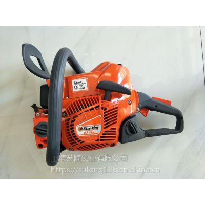意大利欧玛GS44汽油链锯、欧玛汽油伐木锯18寸、进口品牌欧玛油锯