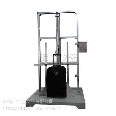 箱包拉杆反复抽放测定仪,皮箱拉杆反复抽放测定仪-辉达