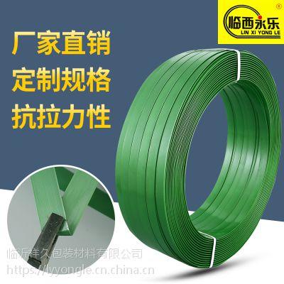 光面塑钢打包带 PET绿色塑钢带 包装打包带1910/1608