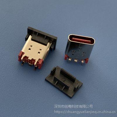 TYPEC立式贴片母座 16P-C型直立式贴板插座 16P-立贴9.3/10.5mm 彩色胶芯 立贴
