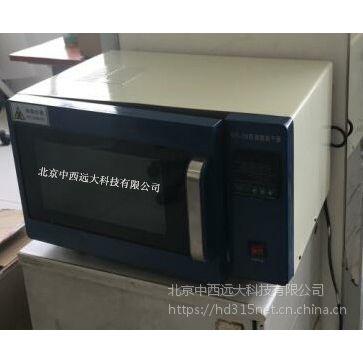 中西 滤膜烘干器型号:M404068/CB21-KS-3A库号:M404068