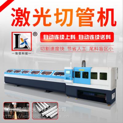 激光切管机 光纤激光管切机 不锈钢管材激光切割机 佛山激光设备厂家