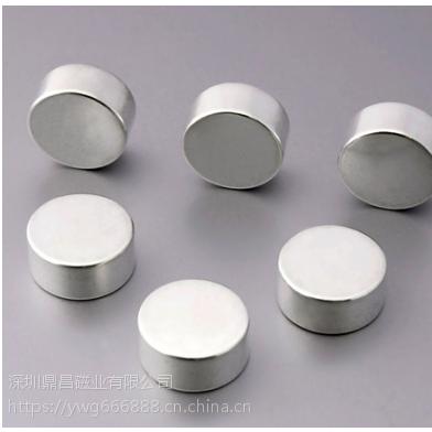 WGC大量供应强力磁铁,方块磁铁,圆形磁铁