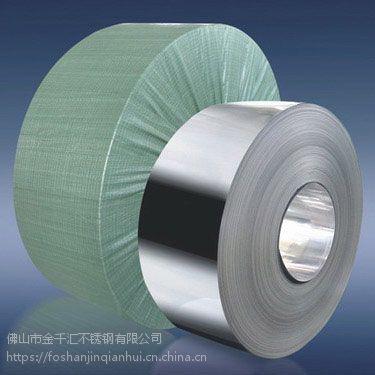 厂家直销430板材,1.0*1219*C,表面2B,可做磨砂、拉丝、镀色处理